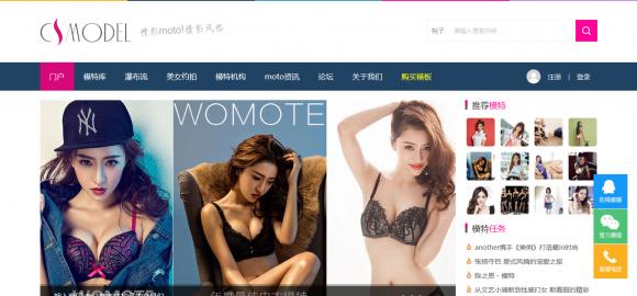 迪恩MOTO模特艺人摄影 商业版 【网站盒子分享】