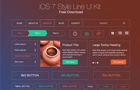 ios7风格界面图标(含PSD文件)